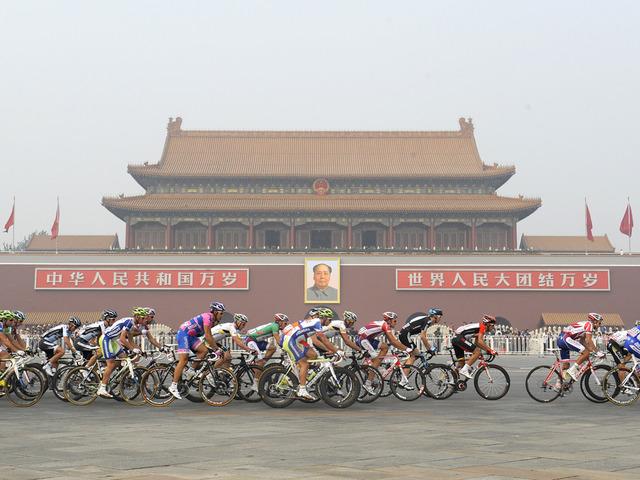 tour of beijing.jpg